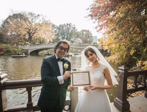 Licencias de Matrimonio en la ciudad de Nueva York
